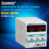 ZHAOXIN RXN 305D 150W Output Power