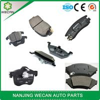 Factory Price Automobile Brake Pads For