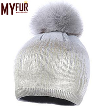 Myfur Silver Printed Walmart Beanie Hat with Raccoon Fur Pom Pom
