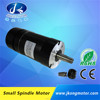 high speed BLDC motor / small spindle motor / 57mm 12000RPM 345W Brushless dc motor / JK57BLS03-01