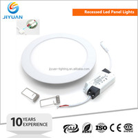 CE and Rohs approved 18W small power ultra slim round led panel light 18w slim led flat panel lighting