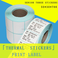 Barcode printer label, sticker paper roll, price tag roll
