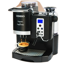 Instant express coffee machine hot sale made in China