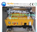 high quality wall plastering machine with factory price 0086 15838061675