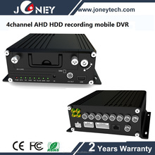 4ch HDD school Bus/vehicle/taxi/car/mobile dvr
