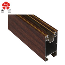 Casement door and window aluminum profile wood grain finish
