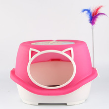 Plastic PP Cat house /Pet carrier/Cat Bed With Cat Teaser And Mattress