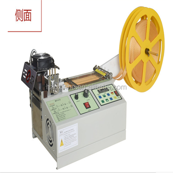 Electrical White webbing power circular knife cutting machine