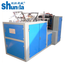 Alibaba uae online shopping recycled paper cup forming machine