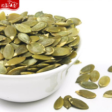 2017 new harvest wholesale edible white pumpkin seeds