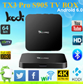 1Chip Android 6.0 TX3 PRO kodi tv box for tv smart hotel television 2017 hot selling