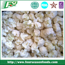 wholesale fresh chinese IQF/frozen cauliflower stem /florets, 2017 new crop high quality