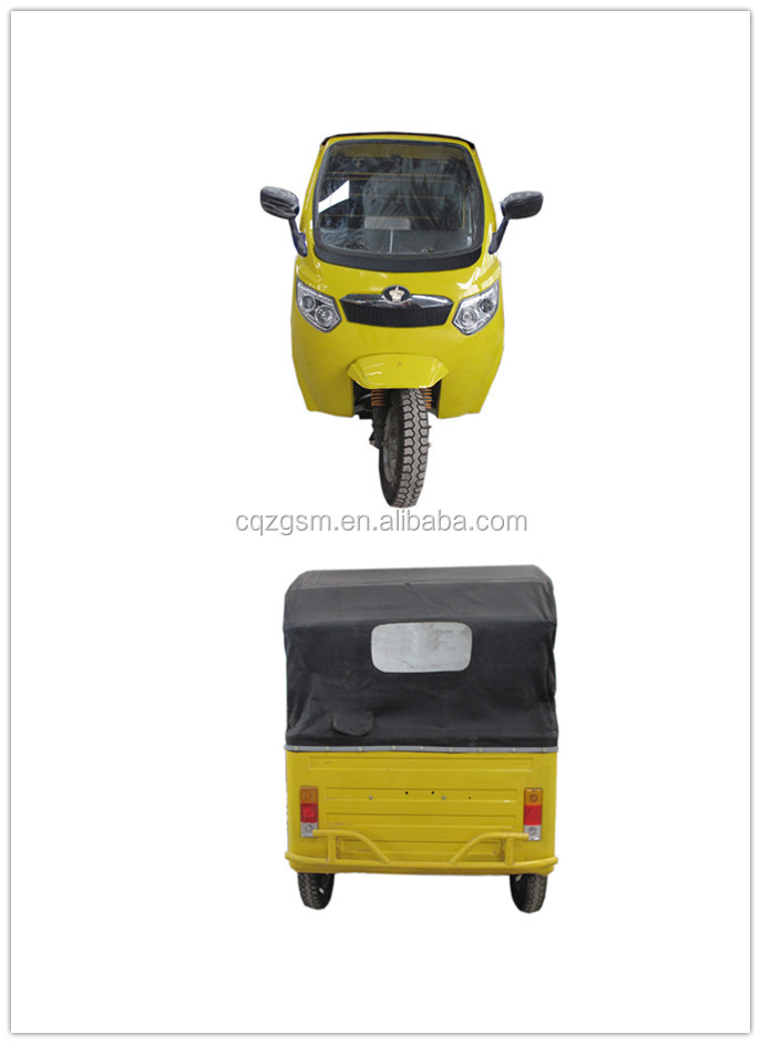 2 passenger seats three wheel motorcycle/passenger tricycle