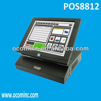 POS8812 --- 12 Inch Nice Design Compact POS System For Petrol Station Use