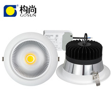 5800-6500lm 50W cob recessed led downlights fixed