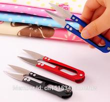 Mini Scissors Thrum Embroidery Tailor Sewing Tool Portable Snips Thread Cutter Trimming Nippers Clipper