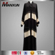 Kebaya Fashion Kimono Abaya Elegant Muslim Women Dress Hotsale Lace Designs Islamic Clothes Long Front Abaya In Dubai