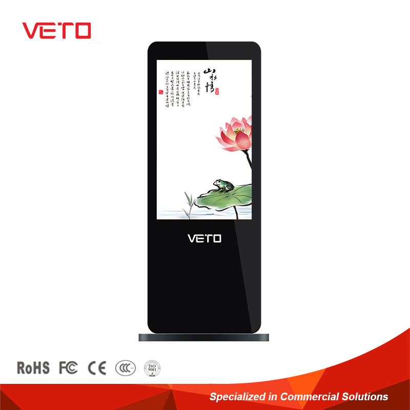 Full HD 1080P standing alone advertising equipment