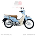 Hondx DREAM SUPER CUB-2 Blue-White