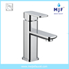 2015 New Design High Quality Brass Water Tap UPC Basin Faucet (BF8510CP)