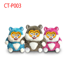 Talking Hamster for children Plush Animal Electronic Toy