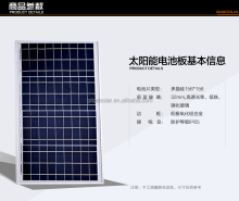 poly crystalline solar panel system price,solar panel 250W