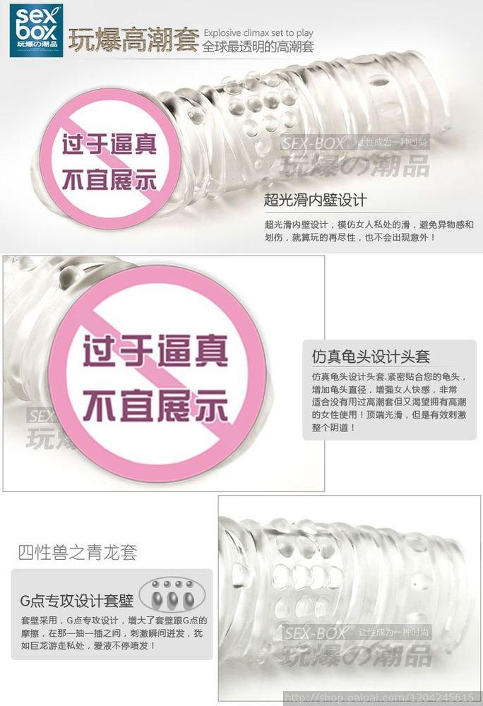 High Quality 4pcs/ lot Crystal Cock Rings Adult Sex Products Reusable Condom Penis Sleeves Penis Extension Penis Rings