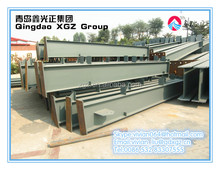 China XGZ light steel structure materials for workshop/warehouse
