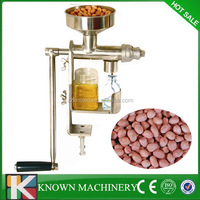 Good price home use oil expeller,small oil expeller for home