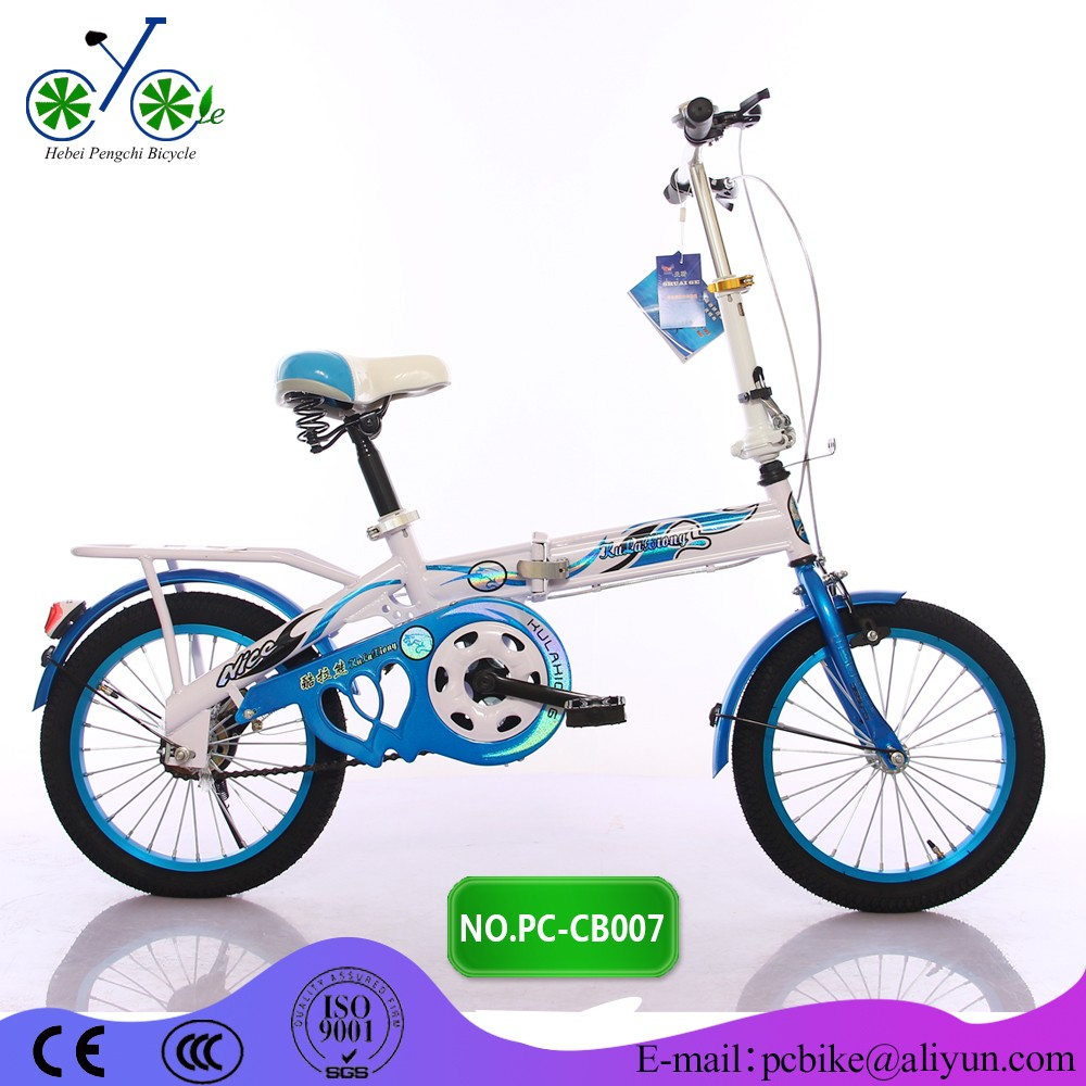 folding bike child bike_cycle Kid's bike in guangzong county xingtai city for children price