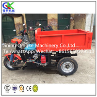 mini diesel tricycle/three wheels tricycle car for mining