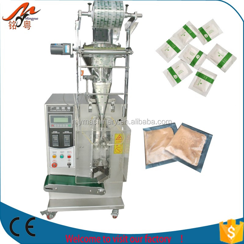 Guangdong 100% factory sale Automatic sachet cocoa/chili powder packing machine