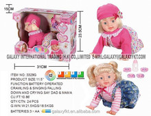 11.5 inch Battery operaty Cute baby girl, Singing,Saying and Crawling Baby Doll Toys.