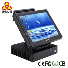 {JINGJIE 8000W} Intel Atom pos hardware/ Touch pos terminal/ windows pos of dual core with direct Touch pos terminal