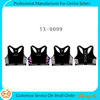 Women Sport Bra Running Gym Yoga Removable Cups Fitness Sports bra