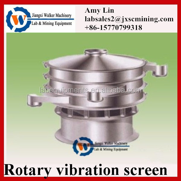 laboratory sieve shaker small vibration sieving machine