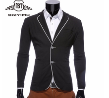 New Fashion Dasigns Slim Fit Casual Long Sleeve School Blazers For Men