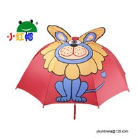 kids cartoon umbrellas fashion sun umbrella