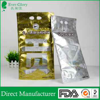 Gold/Silver Color Printed Food Grade Stand Up Rice Packing Bag with Zipper