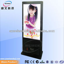 "55"" network lcd dvd advertising player with clean shoes function"