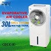 honest supplier air flow evaporative air cooler factory