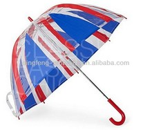 High quality fashion tiger shape umbrella