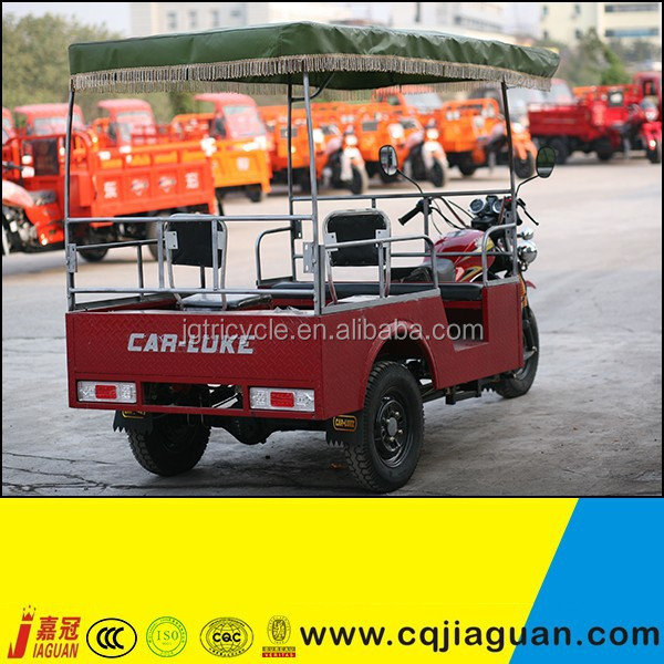 175cc 18A Dongba Reverse Cargo Tricycle