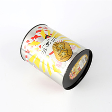 Hot selling children tin coin bank for kids