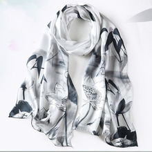 High Quality 100 Silk Scarf Made In China Long Fashionable Scarf