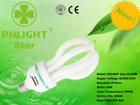 Promotion! Cheapest 2013 New Product 14mm 85W 4U Lotus Fluorescent Energy Saving Light Bulb Made In China
