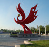 /product-detail/large-modern-arts-abstract-stainless-steel-phoenix-park-sculpture-60741243876.html
