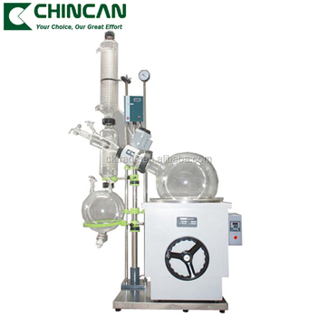 1L 2L 5L 10L 20L 50L Explosion-proof Innovative Laboratory Vacuum Rotary Evaporator for Vacuum Distillation and Extraction