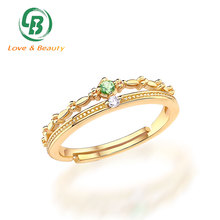 Classic costume jewellery natural emerald 1 gram gold ring