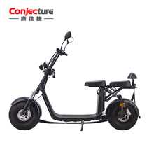 2018 newest 1000W junior city coco electric motorcycle